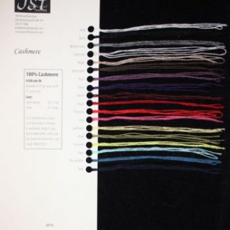 Sample Cards - Cashmere